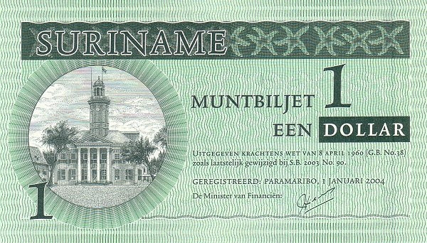 Suriname 1 Dollar (2004 Government)