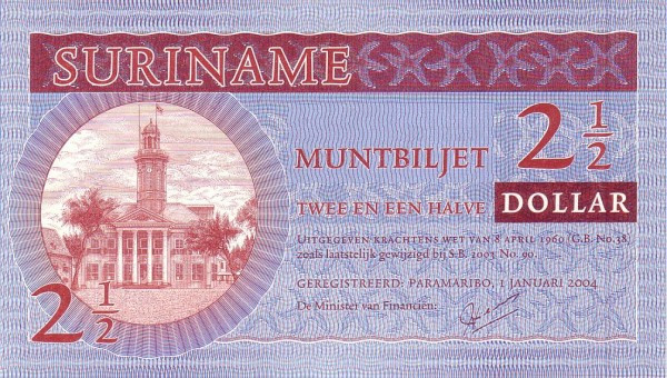 Suriname 2½ Dollar (2004 Government)