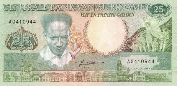 """Suriname 25 Gulden (1986-1988 Anton DeKom"""")"""""""