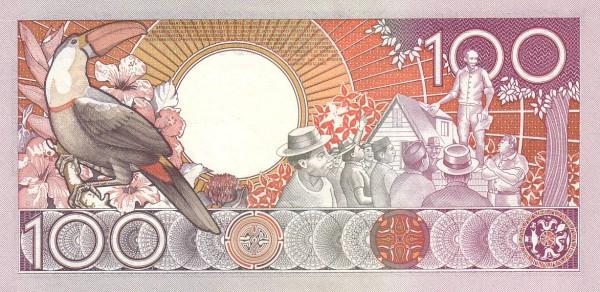 """Suriname 100 Gulden (1986-1988 Anton DeKom"""")"""""""