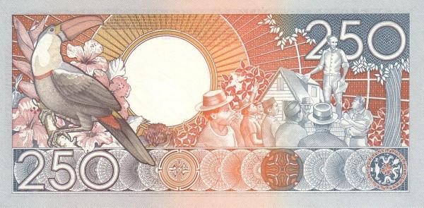 """Suriname 250 Gulden (1986-1988 Anton DeKom"""")"""""""