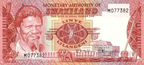 """Swaziland 1 Lilangeni (1974-1978 Sobhuza II"""")"""""""