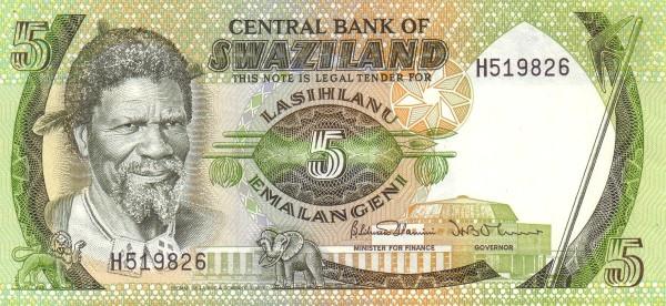 """Swaziland 5 Emalangeni(1982-1986 Sobhuza II"""")"""""""