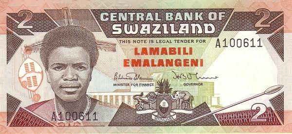 "Swaziland 2 Emalangeni(1986-1987 Mswati III Looking Front"")"""