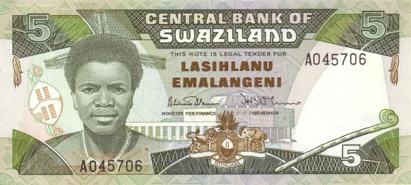 "Swaziland 5 Emalangeni(1986-1987 Mswati III Looking Front"")"""