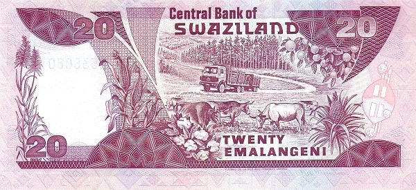 Swaziland 20 Emalangeni(1990-1995 Mswati III Looking Left)