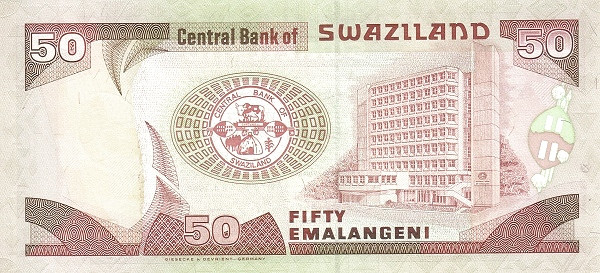 Swaziland 50 Emalangeni(1995-1998 (Partly Dated) Mswati III Looking Left)""