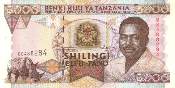 Tanzania 5000 Shilingi (1993-1995)