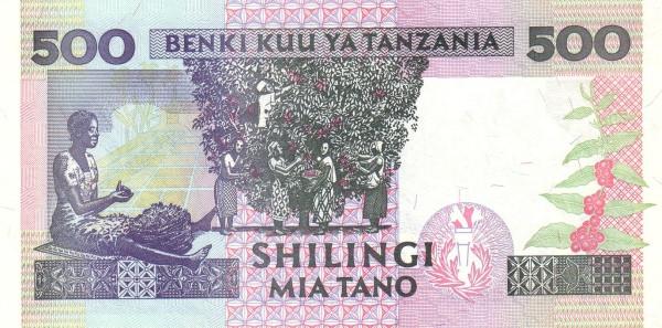 "Tanzania 500 Shilingi (1997 Giraffe"")"""