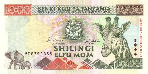 "Tanzania 1000 Shilingi (1997 Giraffe"")"""