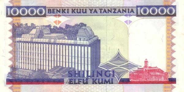 "Tanzania 10000 Shilingi (1997 Giraffe"")"""