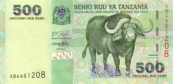 Tanzania 500 Shilingi (2003-2006)