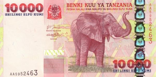 Tanzania 10000 Shilingi (2003-2006)