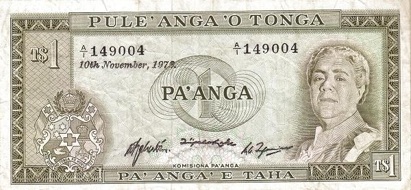 """Tonga 1 Pa'anga(1967-1973 Queen Salote"""")"""""""