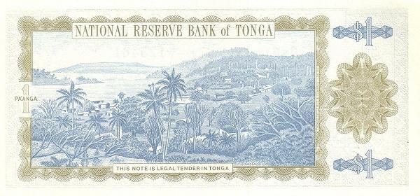 """Tonga 1 Pa'anga(1992-1995 King Taufa'ahau"""")"""""""