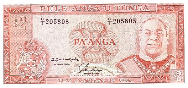 """Tonga 2 Pa'anga(1992-1995 King Taufa'ahau"""")"""""""