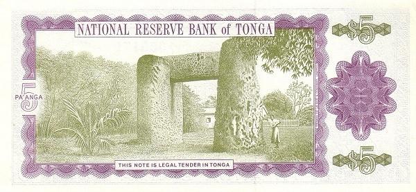 """Tonga 5 Pa'anga(1992-1995 King Taufa'ahau"""")"""""""