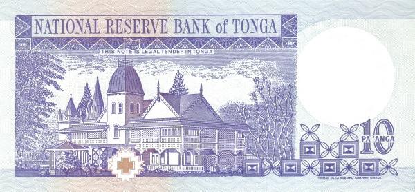 """Tonga 10 Pa'anga(1995 King Taufa'ahau"""")"""""""