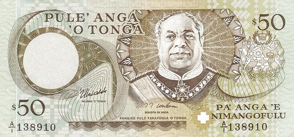 """Tonga 50 Pa'anga(1995 King Taufa'ahau"""")"""""""