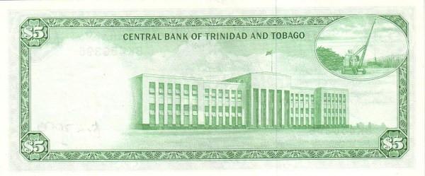 """Trinidad and Tobago 5 Dollars (1977 Arms"""")"""""""