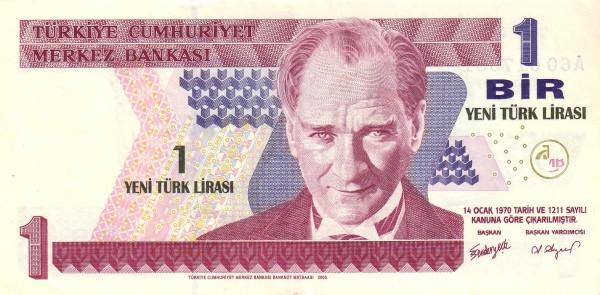 Turkey 1 Yeni Türk Lirası
