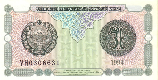 Uzbekistan 1 So'm