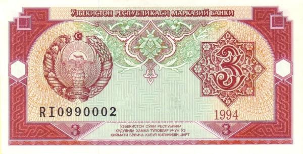 Uzbekistan 3 So'm