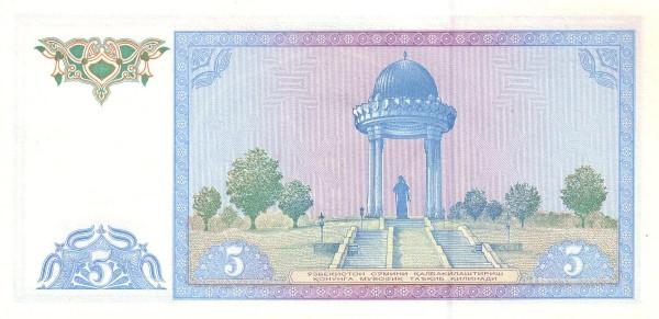 Uzbekistan 5 So'm