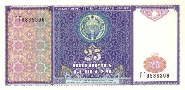 Uzbekistan 25 So'm