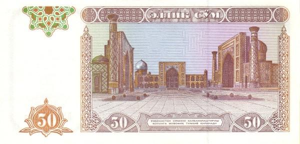 Uzbekistan 50 So'm