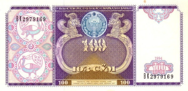 Uzbekistan 100 So'm