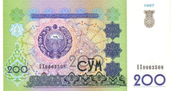 Uzbekistan 200 So'm