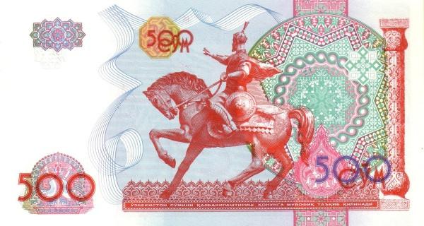 Uzbekistan 500 So'm
