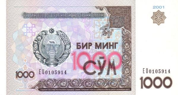 Uzbekistan 1000 So'm