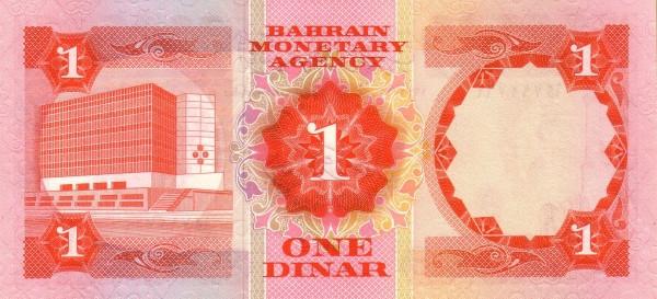 Bahrain 1 Dinar (BAHRAIN MONETARY AGENCY)