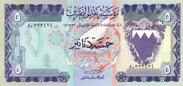 Bahrain 5 Dinars (BAHRAIN MONETARY AGENCY)