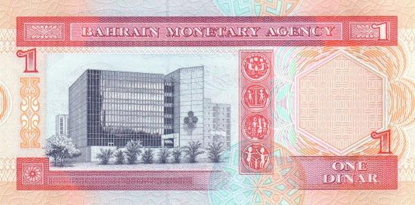 Bahrain 1 Dinar (Narrow Segmented Security)
