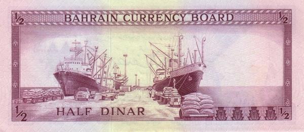 Bahrain ½ Dinar