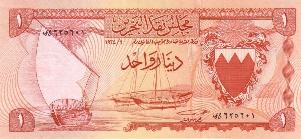 Bahrain 1 Dinar