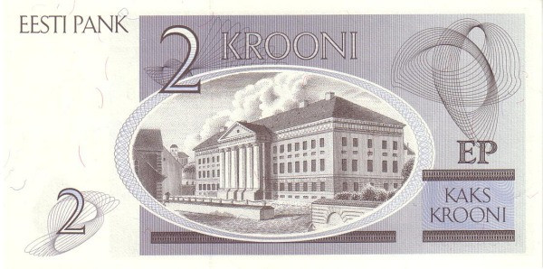 Estonia 2 Krooni (1991-1992 Eesti Pank)