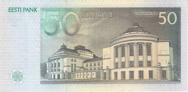 Estonia 50 Krooni (1994 Eesti Pank)