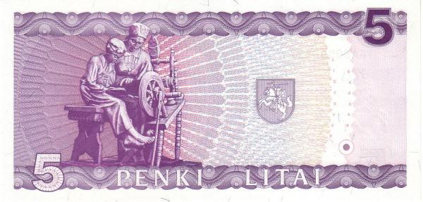 Lithuania 5 Litai (1993-1994 Lietuvos Bankas)