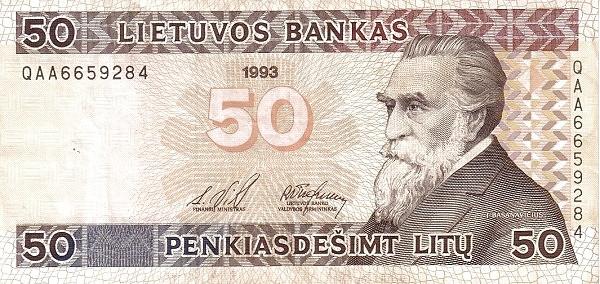 Lithuania 50 Litų (1993-1994 Lietuvos Bankas)