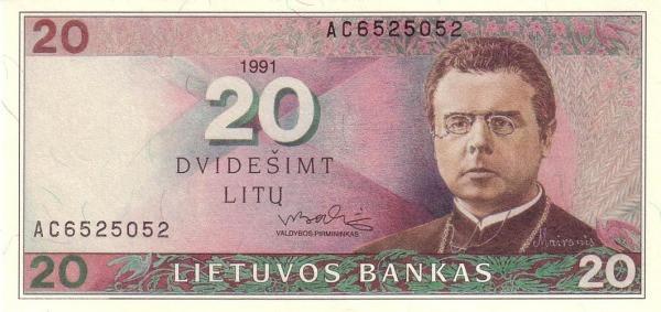 Lithuania 20 Litų (1991-1994 Lietuvos Bankas)