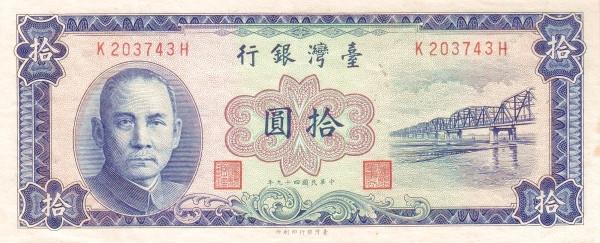 Taiwan 10 Yuan (1960 (Year 49 after 1911)