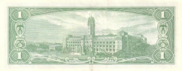 Taiwan 1 Yuan (1961 (Year 50 after 1911)
