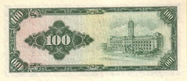 Taiwan 100 Yuan (1964 (Year 53 after 1911)