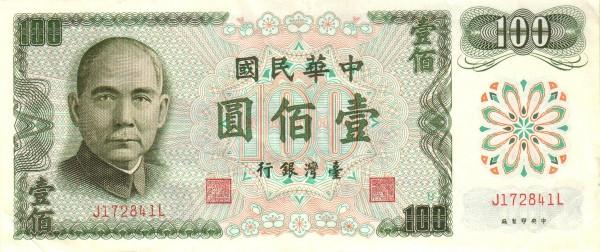 Taiwan 100 Yuan (1972 (Year 61 after 1911)