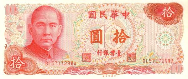 Taiwan 10 Yuan (1976 (Year 65 after 1911)
