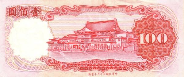 Taiwan 100 Yuan (1987 (Year 76 after 1911)